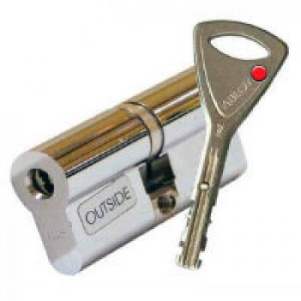 Цилиндр Protec 2 HARD корпус полированный хром 32*31